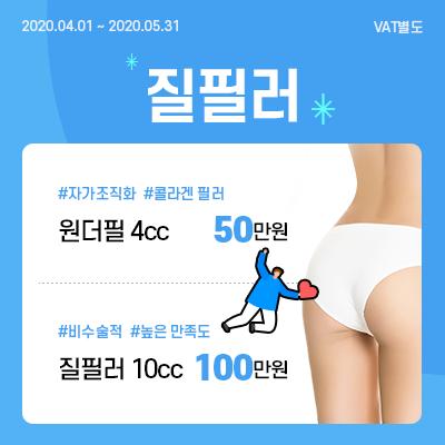 이벤트3월까지