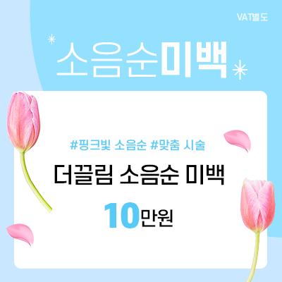 이벤트10월까지
