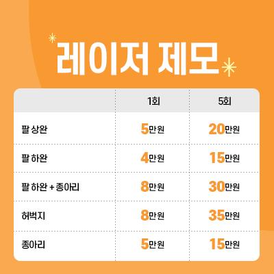 이벤트12월까지